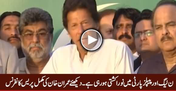 Imran Khan's Complete Press Conference at Bani Gala Islamabad - 29th March 2017