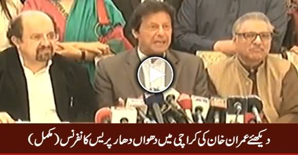 Imran Khan's Complete Press Conference At Karachi - 8th February 2017