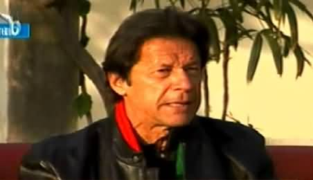 Imran Khan's Complete Press Conference in Islamabad - 10th December 2014