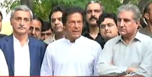 Imran Khan's Complete Press Conference in Islamabad - 17th October 2016