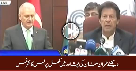 Imran Khan's Complete Press Conference in Peshawar - 23rd February 2017