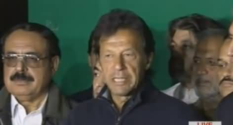 Imran Khan's Complete Press Conference on Panama Leaks - 13th December 2016