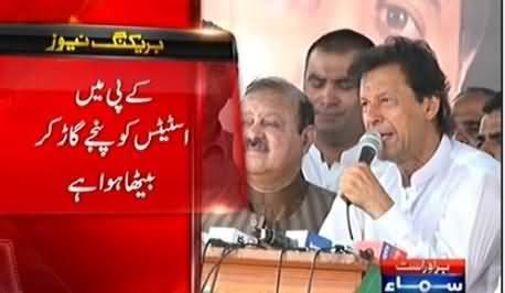 Imran Khan's Complete Speech @ AJK Jalsa - 19th July 2016
