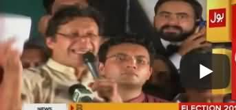 Imran Khan's Complete Speech at Faisalabad Jalsa - 15th July 2018