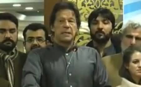 Imran Khan's Complete Speech at Health Conference Peshawar - 3rd February 2017