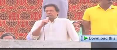 Imran Khan's Complete Speech at Jang Jalsa - 15th July 2018