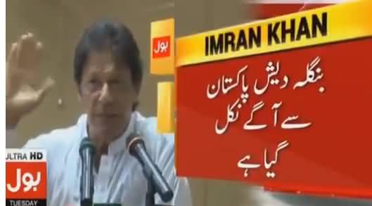 Imran Khan's Complete Speech In Malakand University