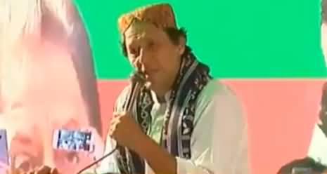Imran Khan's Complete speech in Obaro Sindh Jalsa - 5th November 2017