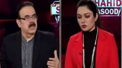 Imran Khan's Economic Team Is Reporting False Numbers Of Economy To Him - Dr Shahid Masood
