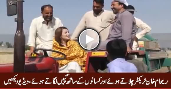 Imran Khan's Ex Wife Reham Khan Driving Tractor And Having Gupshup With Farmers