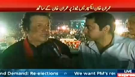 Imran Khan's Exclusive Talk to Express News From Azadi March Dharna - 20th August 2014