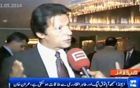 Imran Khan's Exclusive Talk with Dunya News From London on Rigging Issue