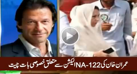 Imran Khan's Exclusive Talk with Samaa News About NA-122 By-Election