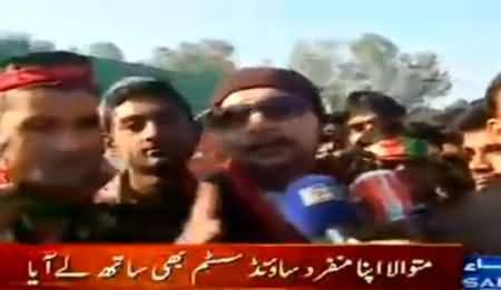Imran Khan's Fan Comes with His Own Sound System + A New Song in Nankana Sahib Jalsa
