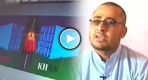 Imran Khan's Fan Suffering From Cancer Develops Super Khan Game For Imran Khan