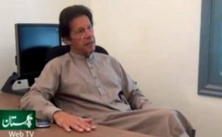 Imran Khan's First Exclusive Interview with Daily Pakistan Web Tv