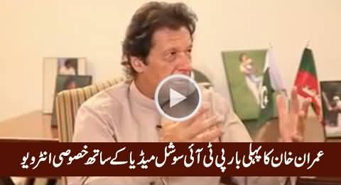 Imran Khan's First Time Special Interview with PTI Social Media Team