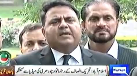Imran Khan's Full Money Trail Has Been Submitted in Supreme Court - Fawad Chaudhry