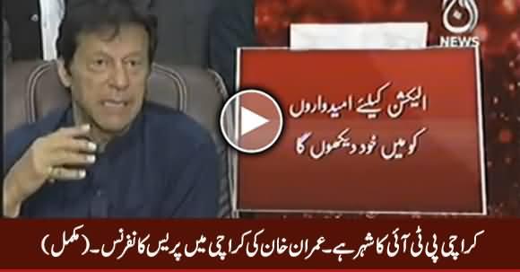 Imran Khan's Full Press Conference in Karachi - 31st December 2016