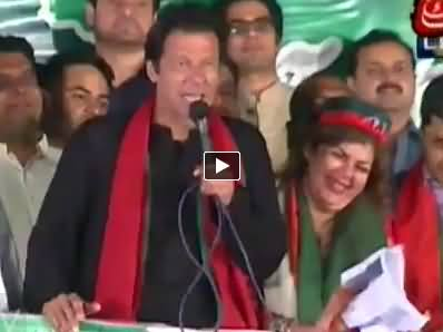Imran Khan's Funny Reply to Go Imran Go Slogans By PMLN Workers in Multan