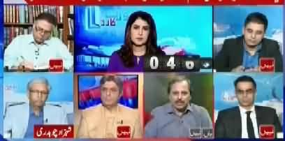 Imran Khan's Government Is in Danger - Mazhar Abbas Analysis
