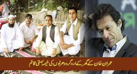Imran Khan's House in Bani Gala Surrounded By Sit-ins of KPK Protesters