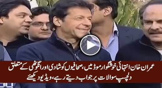 Imran Khan's Informal Talk With Journalists Before Press Conference