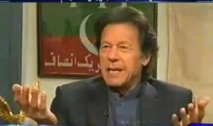 Imran Khan's Interesting Remarks About Altaf, Nawaz, Zardari & Maulana Fazal ur Rehman