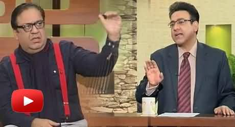 Imran Khan's Jalsa Was Successfull - Azizi and Junaid Saleem Discussing PTI's Protest in Lahore
