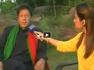 Imran Khan's Latest Interview To Samaa News At Bani Gala - 15th September 2014