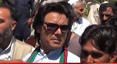 Imran Khan's Look Alike Person in PTI Islamabad Jalsa