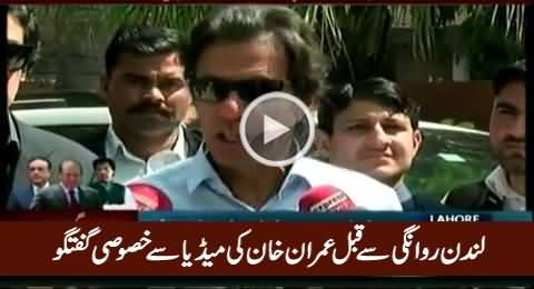 Imran Khan's Media Talk Before Leaving For London - 14th April 2016