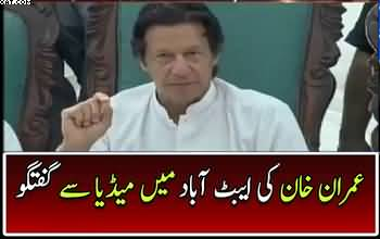 Imran Khan's Complete Media Talk in Abbottabad - 1st June 2017
