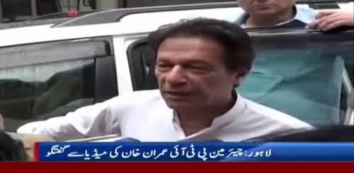 Imran Khan´s media talk in Lahore - 3rd July 2018