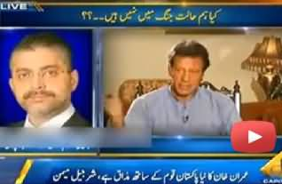 Imran Khan's Naya Pakistan is a Joke with Nation - Sharjeel Memon
