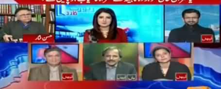 Imran Khan's New Year's Message Is Very Good, It Should Be Appreciated - Mazhar Abbas