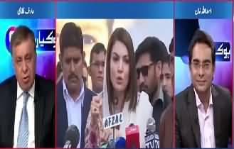 Imran Khan's political judgement is better than his judgment in matters of heart- Arif Nizami
