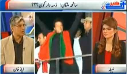 Imran Khan's Popularity is Rapidly Increasing But PTI's Management is Poor - Ayaz Khan
