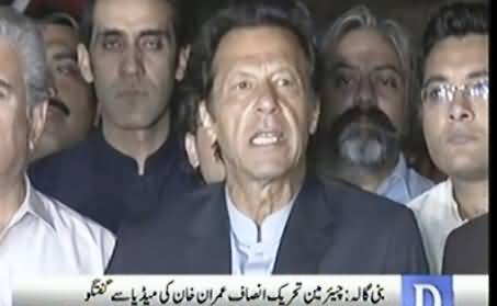 Imran Khan's Press Conference After Crack Down Against PTI Workers - 27th October 2016