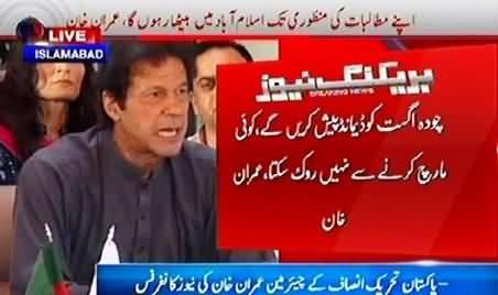 Imran Khan's Press Conference Regarding Azadi March Plan - 8th August 2014