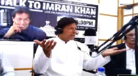 Imran Khan's Question & Answer Session At Pakhtunkhwa Radio - 14th March 2015