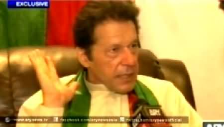 Imran Khan's Reply to Javed Hashmi on His Allegations of Army Backing to PTI