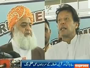 Imran Khan's Reply To Maulan Fazal ur Rehman Statement Against PTI