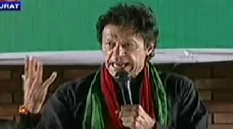Imran Khan's Reply to Maulana Fazal ur Rehman on His Rubbish Statements About PTI Women