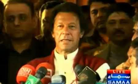Imran Khan's Reply to Pervez Rasheed on Rigging Issue - 6th December 2014