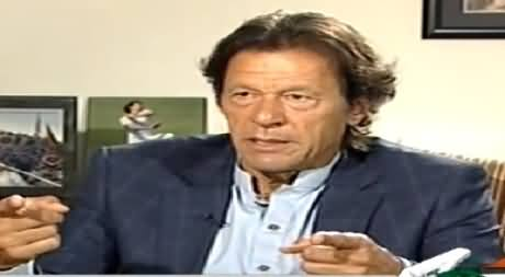 Imran Khan's Reply to The Allegations of Murad Saeed's Fake Degree