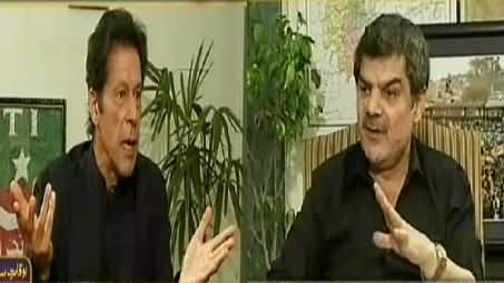 Imran Khan's Reply to What If Govt Ordered His House Arrest Before 14th August
