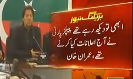 Imran Khan's Response on Asif Zardari's Decision of Contesting Election