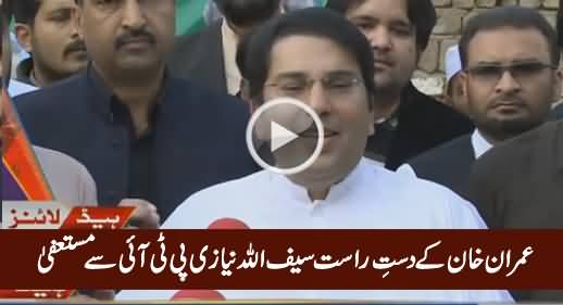 Imran Khan's Right Hand Saifullah Niazi Resigned From Party Position
