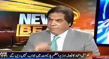 Imran Khan's Sisters Have Off-Shore Accounts, How Can He Blame Nawaz Sharif - Hanif Abbasi
